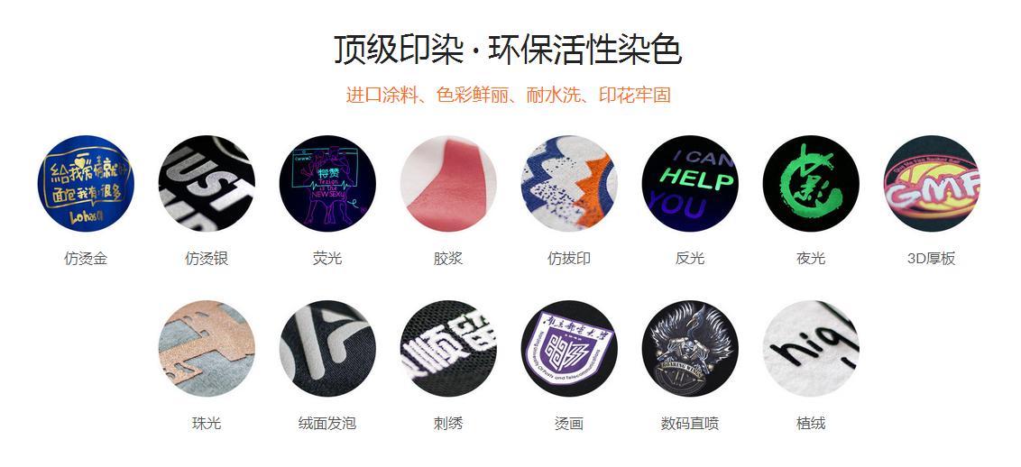重庆文化衫定做哪里好?重庆企业定制文化衫能起到什么作用?
